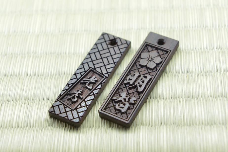 木札の材質 縞黒檀材